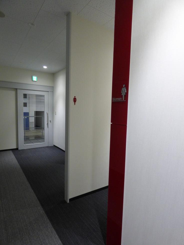 女性トイレ(事務所)