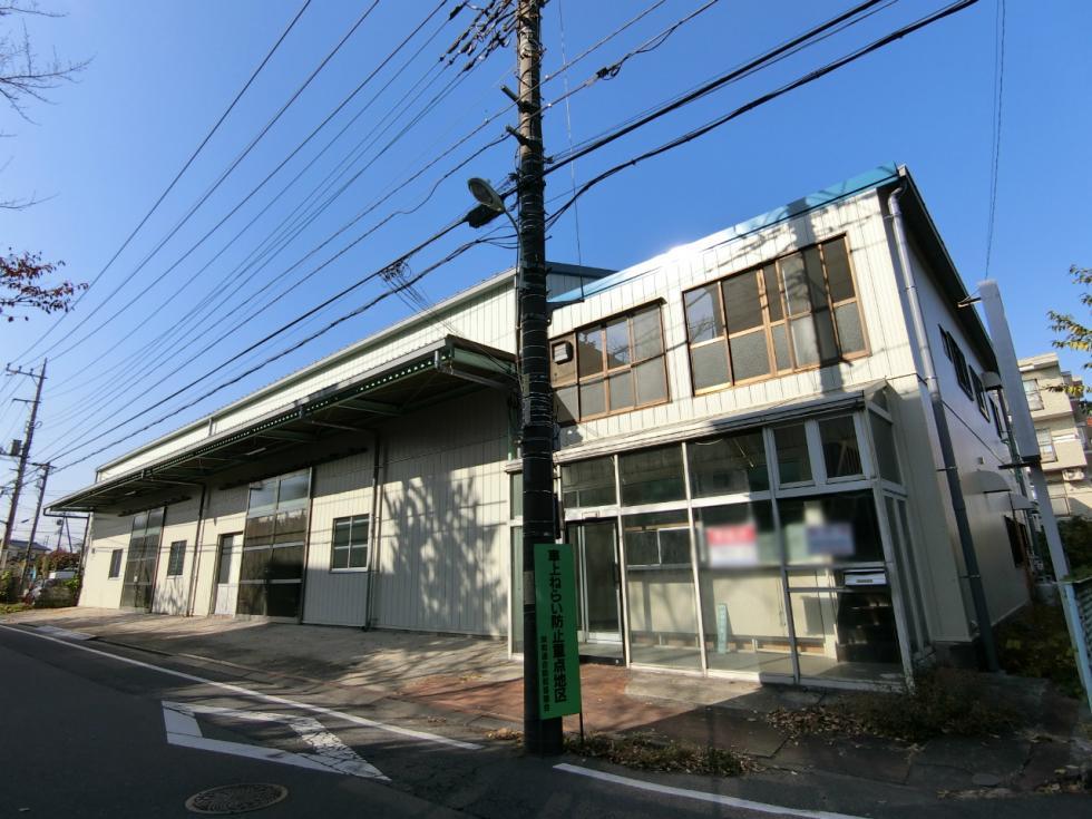 栄和2丁目倉庫