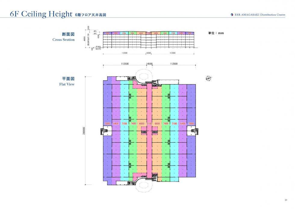 6階天井高(断面図)